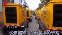 潍坊丰茂移动柴油水泵机组生产销售厂家