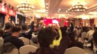 中国梦 赢在新 和创会招商峰会
