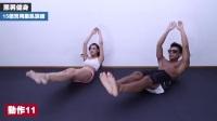 快速瘦肚子的方法介绍  瘦大腿的瑜伽动作