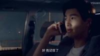 【电影】女总裁的贴身高手_标清_标清