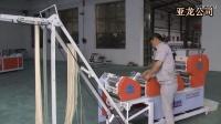 面条机使用视频 提供各种面条配方 现场培训包教包会