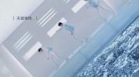 20170623自然堂冰肌水广告