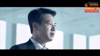 金融投资宣传片制作