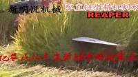 025-配直链微耕机割水稻 新明悦 收割机 割晒机 多功能收割机 小型收割机 厂家直销 多型号可选