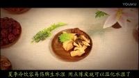 陈炜老师- 养生汤