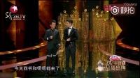 贾乃亮,郑恺在某盛典上的开场脱口秀,现场调侃刘诗诗,杨洋,胡歌,靳东等明星,