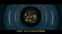 《异星觉醒》新特辑 外星生命入侵在即 未来一切真的可能发生?