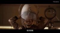 《丧尸血滴子》概念版预告片