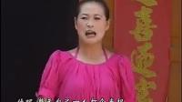 安徽民间小调《 四大美女揍光棍》上集_标清