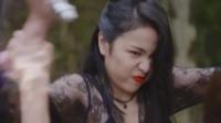 《我的狐仙老婆 第一季》范世錡 刘弈CUT 06
