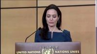 欧美:安吉丽娜·朱莉出席联合国瑞士会议 一袭蓝裙端庄优雅发表演讲