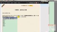 票据神软件 一键填写 通用地址 微商 收货地址