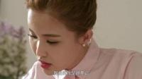 【亲子】《花YOUNG妈妈》杨雅淇怀孕五个月进行孕妇模式