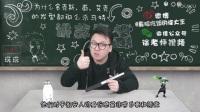 英雄联盟LOL徐老师讲故事40:祖安迷失之子艾克_徐老师视频团队 起小点是大腿
