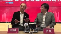 【看江苏】宏图brookstone与京东众筹战略合作新闻发布会_标清