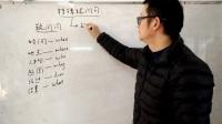熊老师课堂--句型转换(3)特殊疑问句-对时间与地点提问