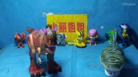 狗狗巡逻队 鲨鱼 恐龙 表演视频