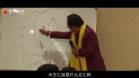 万福国学院郭老师带领学员阅尽广西靖江王城,教你如何风水布局6