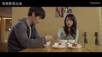 韩国恐怖爱情电影《美味的陷阱》服务冒险发生不可描述的事情_标清