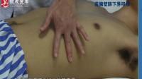 【银成医考】03胸部检查02上