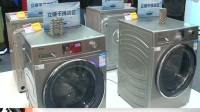 海尔洗衣机品质体验直播暨免清洗纯净见证广州站广东新闻
