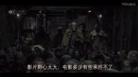 电影《雪国列车》世界末日仅存的人类生活在狭小车厢内