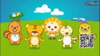 儿歌《两只老虎》,0~3岁儿歌,早教儿歌育儿视频