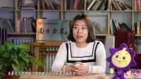 【南开书屋】公益项目发起人--张楠专访