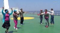 大海船上的新疆舞