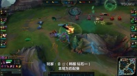 新版暗裔剑魔,团战依旧乏力-LOL莫言OB(韩服)