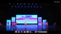 2017幼儿园大班舞蹈视频大全15 嘚啵嘚啵嘚啵_标清