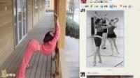 赵萍老师4《摩登舞女伴的(姿势和训练方法)》(明远录制)中国舞者‖国际标准舞沙龙2