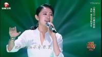 《耳畔中国》关彤演唱蒙古族民歌《莫妮山》