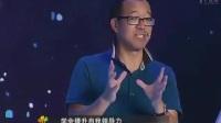 俞敏洪励志演讲视频一定会实现目标