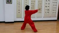 李映芬老师教学示范陈氏56式太极拳
