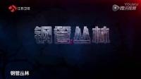 最强大脑2017全新未播出版第4季宣传片,这次厉害了,对手不是人!中国新声代