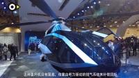科技感十足的未来飞机: 会是以后的空中交通工具吗?