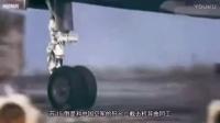 最惨烈空难:两枚导弹击中客机,269人当场丧命