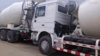 霸州柳特重工解放J6小型混凝土车出厂价格-12方时代中驰水泥罐车经销商-宁安现货搅拌车经销商