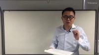 日本留学通:日本留考文综考试详解