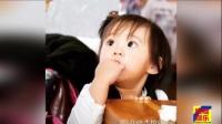 贾静雯第三胎女儿生啦!取名小Bo妞、近照超萌_标清