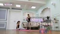 韩国美女2017瑜伽教程25 权力巅峰小说免费阅读