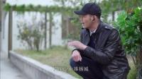 江城警事 06 杨先周旋助刘崇山创业