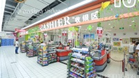 S221超市商场购物 家庭主妇市民生蔬菜活市场买东西 实拍高清
