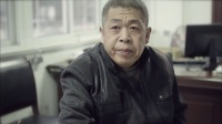江城警事 05 周所暴怒误会杨先转业