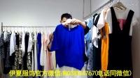 杭州知名品牌-依目了然2016年夏装