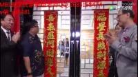 MBI理财平台2017.3.18槟城购物嘉年华