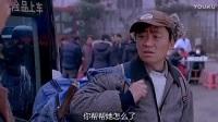 王宝强电影《人在囧途》_标清_标清