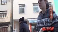 外国人在中国 170318