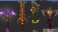 maya游戏建模-战锤系列武器模型制作流程2